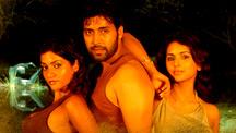 Watch Ayutha Poratam full movie Online - Eros Now