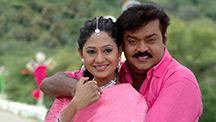 Watch Sudesi full movie Online - Eros Now