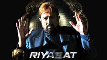 Watch Riyasat full movie Online - Eros Now
