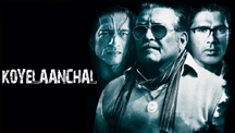 Watch Koyelaanchal full movie Online - Eros Now