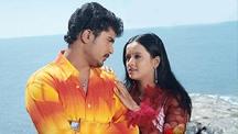 Watch Uyirulla Varai full movie Online - Eros Now