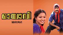 Watch Mayavi full movie Online - Eros Now