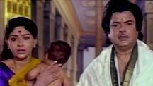 Watch Sri Kanchi Kamatchi full movie Online - Eros Now
