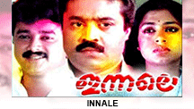 Watch Innale full movie Online - Eros Now