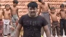 Watch Iru Vizhigal full movie Online - Eros Now