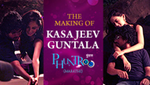 Kasa Jeev Guntala Making Of The Song