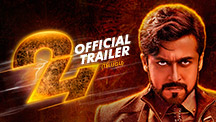Exclusive - Official Trailer