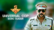 Universal Cop - Song Teaser