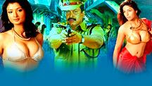Watch Crime Branch full movie Online - Eros Now