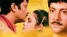 Watch Arjun Aamar Naam full movie Online - Eros Now