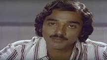 Watch 18 Vayathinelay full movie Online - Eros Now