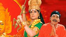 Watch Sri Bannari Amman full movie Online - Eros Now