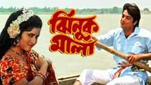 Watch Jhinuk Mala full movie Online - Eros Now