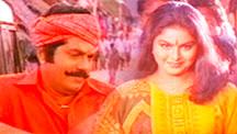 Watch Maattuppetti Machaan full movie Online - Eros Now