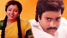 Watch Ponnumani full movie Online - Eros Now