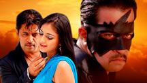 Watch Vayuputhra full movie Online - Eros Now