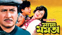 Watch Maya Mamata full movie Online - Eros Now