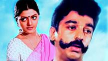 Watch Maharasan full movie Online - Eros Now
