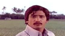 Watch Then Chittugal full movie Online - Eros Now