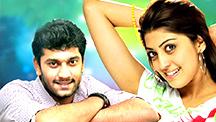 Watch Gundaisam full movie Online - Eros Now