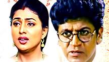 Watch Sundara Kanda full movie Online - Eros Now