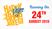 Running On 24th August