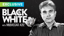 Exclusive Black & White - Mudassar Aziz