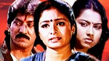 Watch Ravana Rajya full movie Online - Eros Now