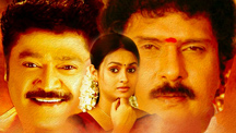 Watch Rama Krishna full movie Online - Eros Now