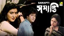 Watch Samapti full movie Online - Eros Now