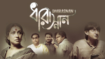 Watch Dharasnan full movie Online - Eros Now