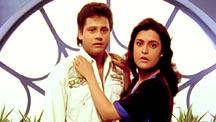 Watch Amar Kahini full movie Online - Eros Now