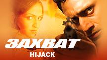 Watch Hijack - Russian full movie Online - Eros Now