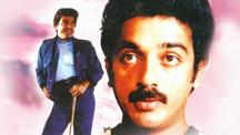 Watch Apoorva Sagodharargal full movie Online - Eros Now
