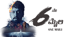 6ne Maili - Official Trailer
