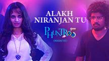 Alakh Niranjan Tu