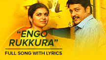 Engo Irukkura - Full Song With Lyrics