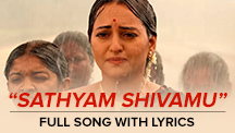 Sathyam Shivamu - Full Song With Lyrics