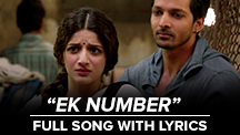 Ek Number - Full Song With Lyrics