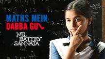 Maths Mein Dabba Gul