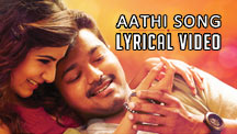 Aathi - Full Song with Lyrics
