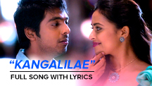 Kangalilae - Full Song With Lyrics