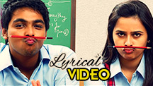 Why Machi Why - Full Song Lyrical Video