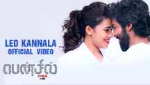 Led Kannala - Official Video