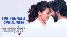 Led Kannala - Official Video