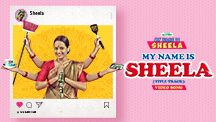 My Name Is Sheela - Title Track