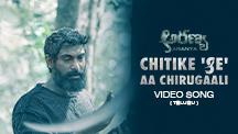 Chitike'se' Aa Chirugaali
