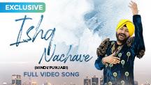 Ishq Nachave