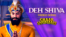 Deh Shiva