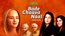 Bade Chaava Naal